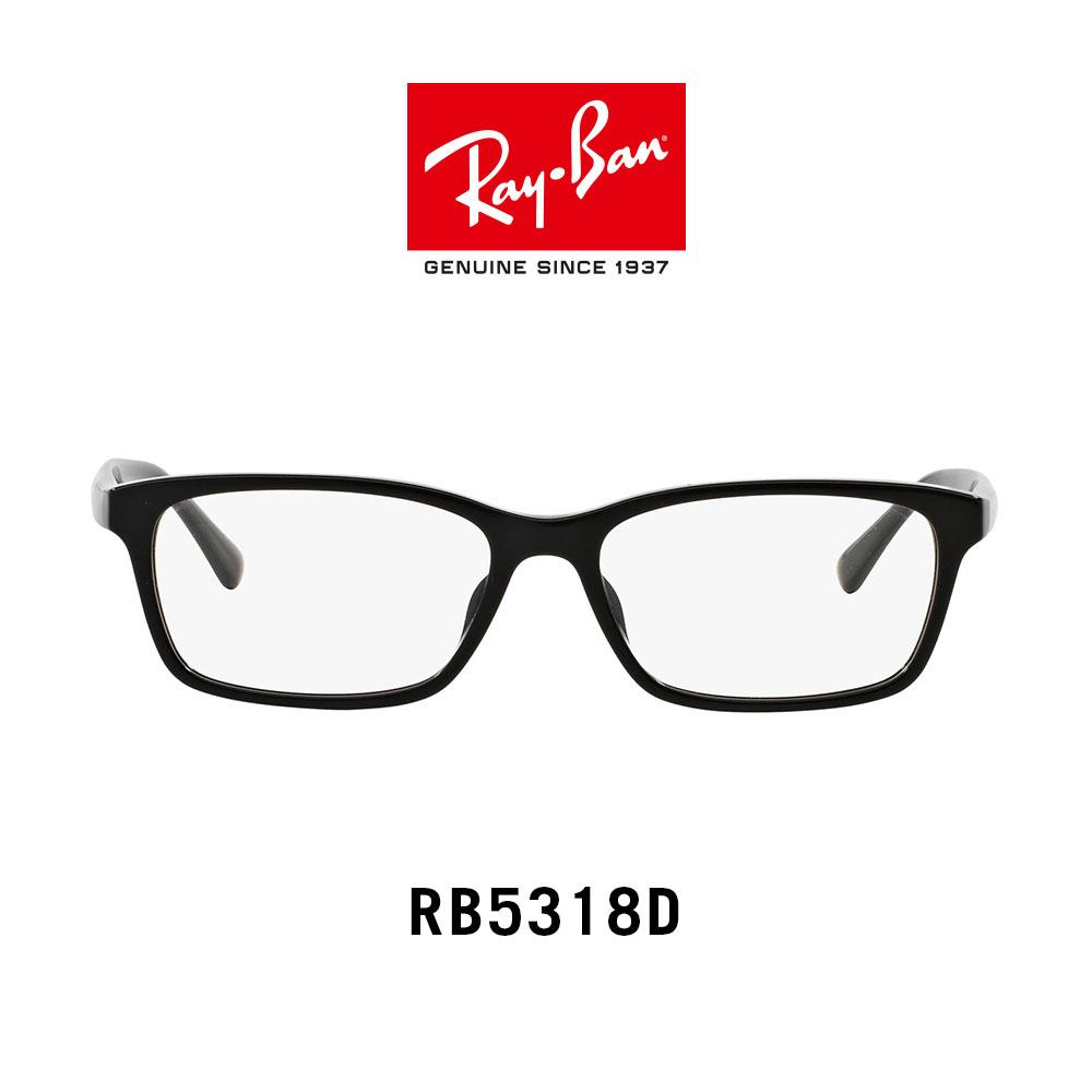 Ray-Ban - Rx5318d 2000 - Glasses By Rayban Official Store.