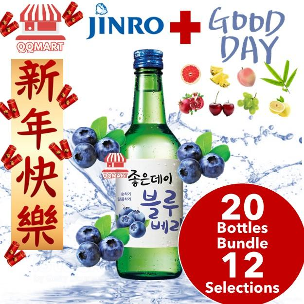 Good Day And Jinro Soju 20 Bottles Bundle - Choose Any 20 Bottles From 12 Flavours By Qqmart.