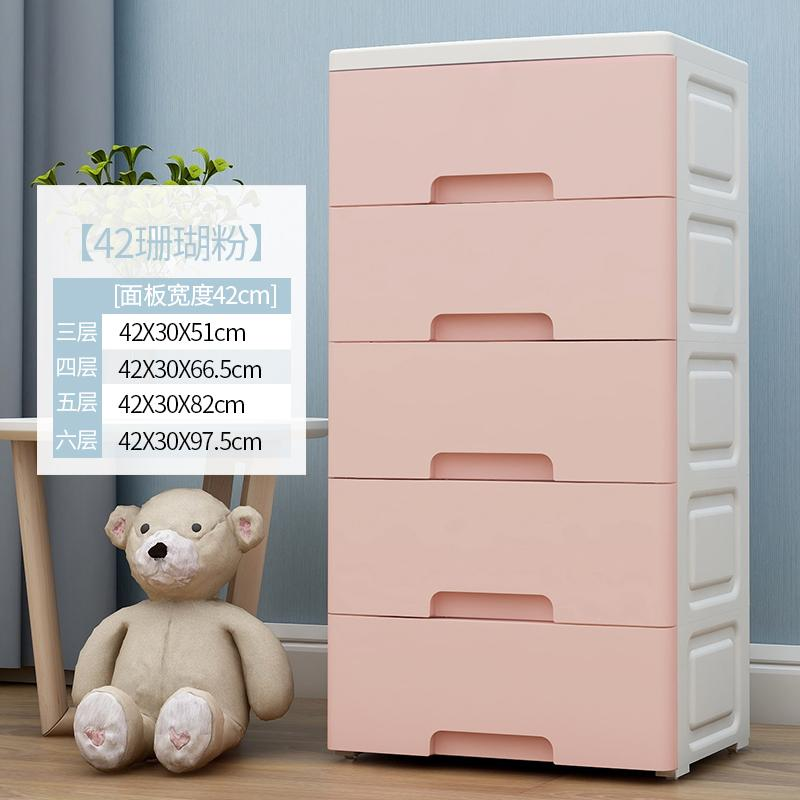 Thick Extra Large Drawer-type Storage Box Baby Plastic Closet Infant Child Clothes Finishing Box Toy Storage Box