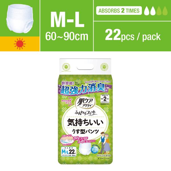 Buy ACTY Soft Fit Slim Pants Adult Diaper-M-L-22 Singapore