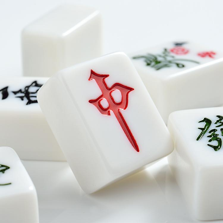 Jiji Traditional Mahjong Tiles Set (jade White Edition) - Board Games / Family Gathering / Cny 2019 (sg) By Jiji.