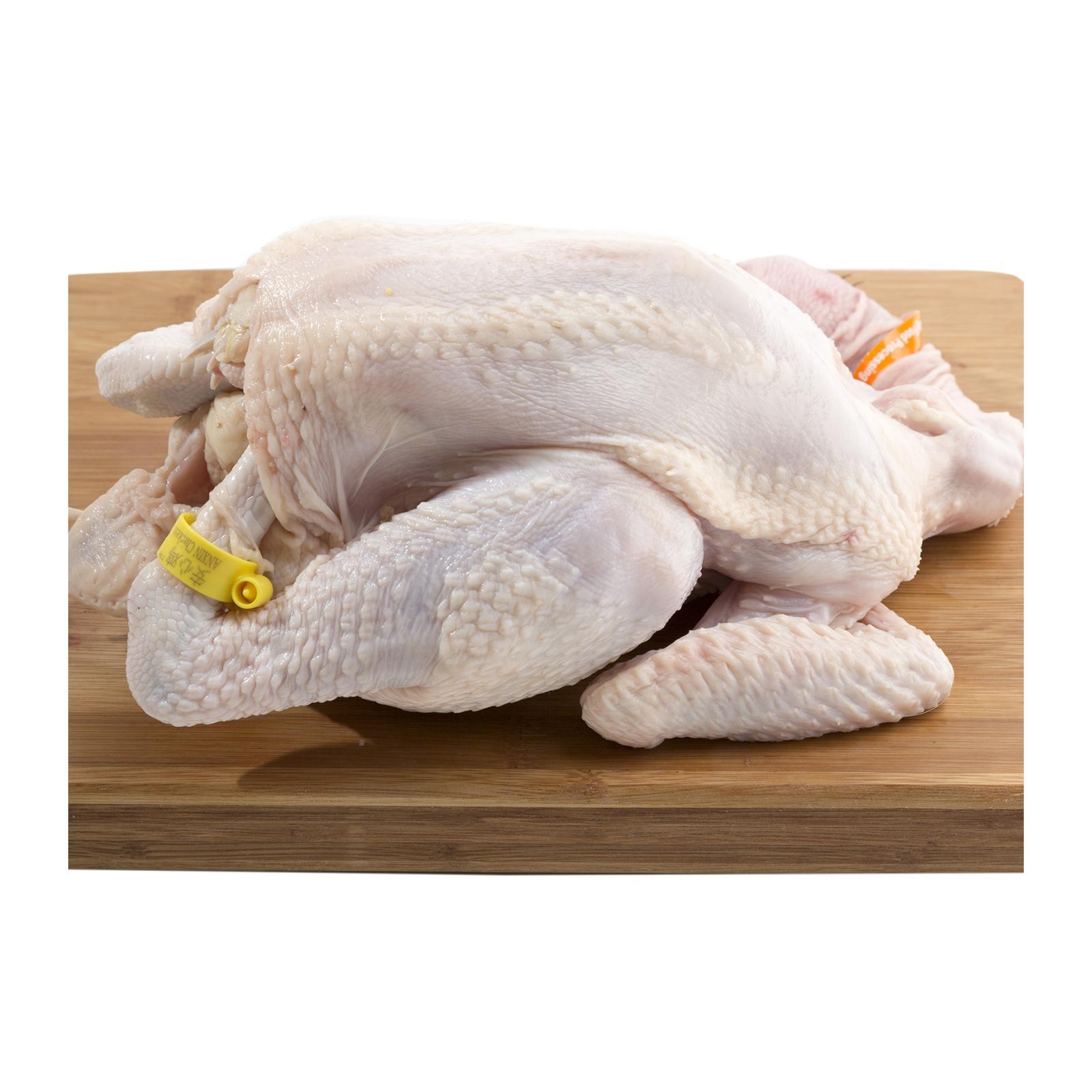 AW'S Market Fresh Anxin Kampong Chicken (L)