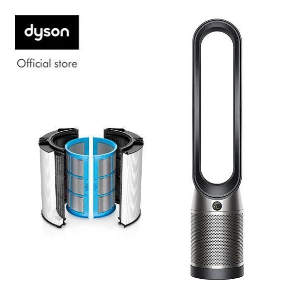 Dyson Purifier Cool Air Purifier TP07 Black Nickel with 360° Glass HEPA+Carbon air purifier Filter worth $99 Singapore