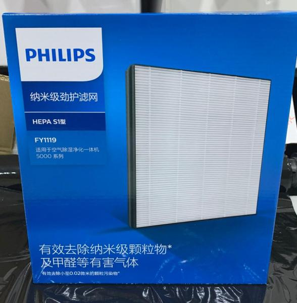 Original  Philips Nano Protect Filter Series 1 for DE5205(Dehumidifier&Purifier)(Pre Order - Ships in 15 days) Singapore