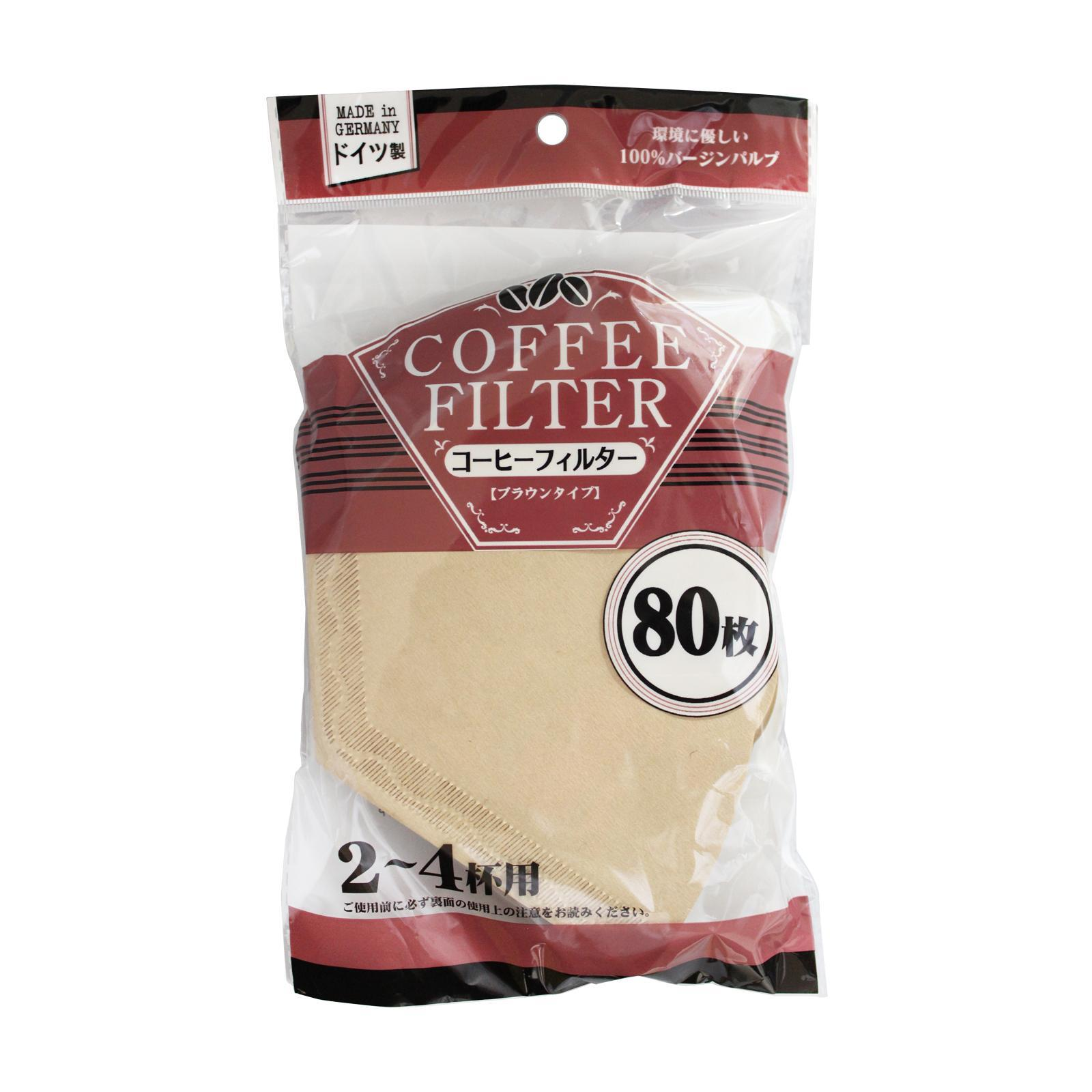 Maruki Disposable Paper Coffee Filters -Unbleached Pack Of 80 (2-4 Cups)