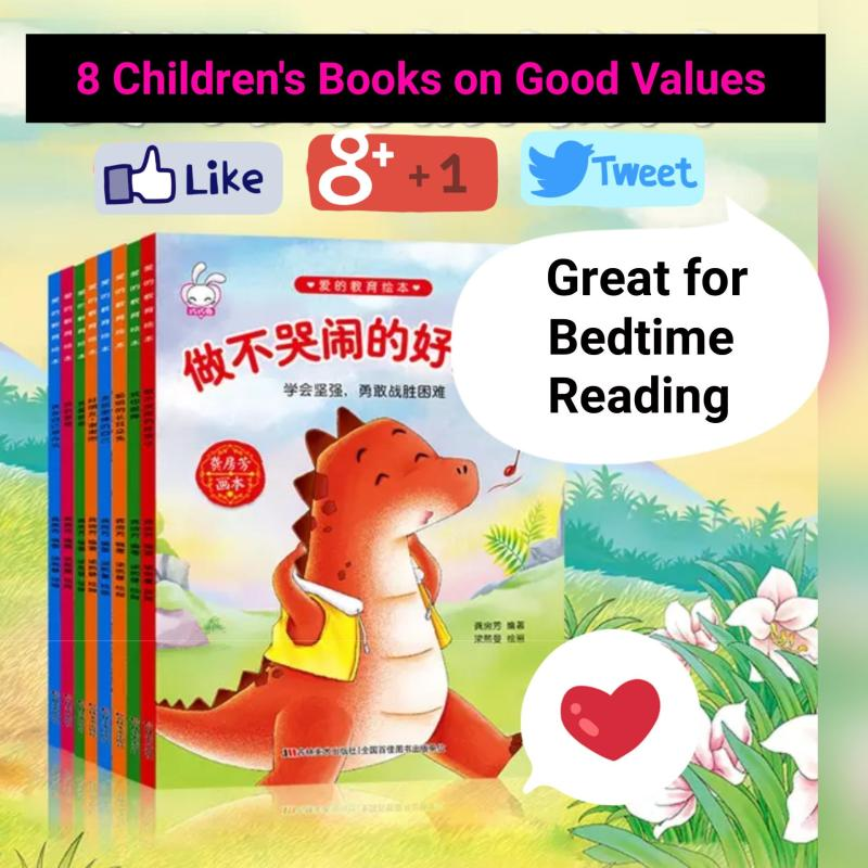 [Ready Stock] Set of 8 Thematic Childrens Books of Values in Chinese (Suitable for Ages 3 and up) - 爱的教育
