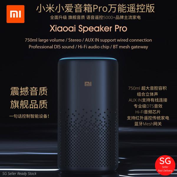 Xiaomi XiaoAi Speaker Pro Infrared Remote Control WIFI Bluetooth 4.2 Mesh Gateway 360 degree DTS Surround Sound Smart AI Speaker with Voice Control 小米小爱音箱PRO红外遥控无线蓝牙智能网络AI语音声控音箱 Singapore