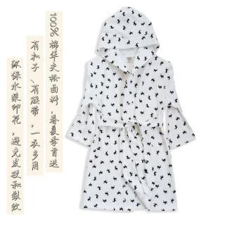 Áo Choàng Tắm Trẻ Em Dành Cho Gia Đình Xuân Hè Mùa Thu Áo Choàng Tắm Bơi Bãi Biển Bờ Biển Nam Nữ Mẫu Mỏng Thấm Nước 100% Cotton thumbnail