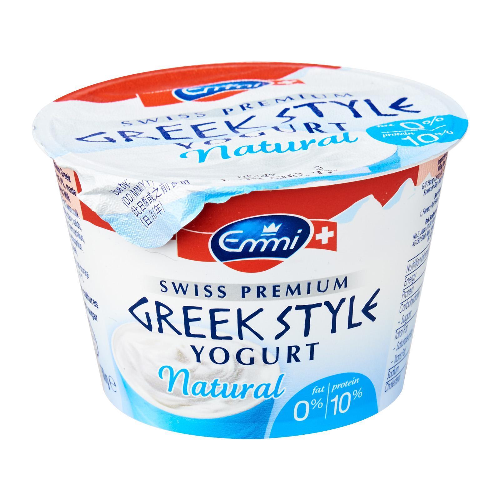 Emmi Swiss Greek Style Natural Yoghurt 0%
