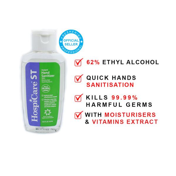 Buy HospiCare Hand Sanitiser 50ml x 6 Bottles Singapore