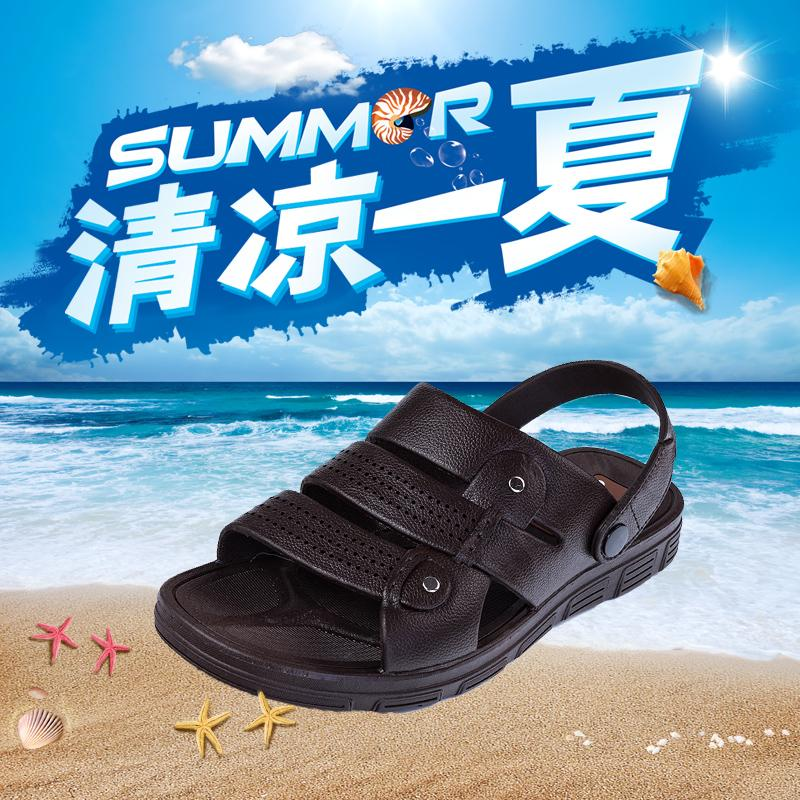 66808771a9714 ... Flip Flops & Sandals. 2019 New Summer Men Sandals Fashion Outdoor Beach  Shoes Breathable Lightweight Male Casual Shoes Rome Style