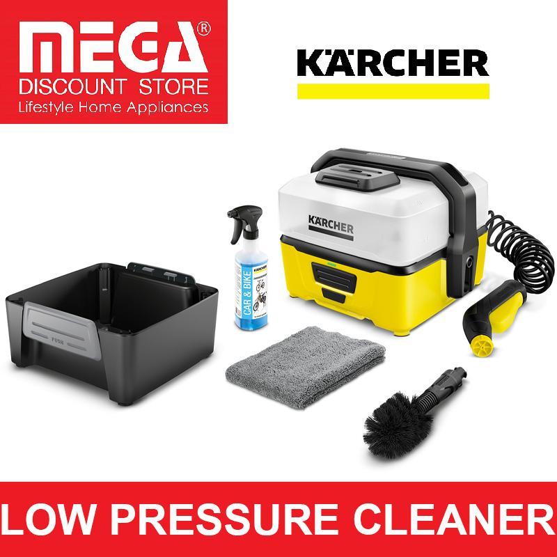 Karcher OC3 BIKE BOX LOW PRESSURE CLEANER