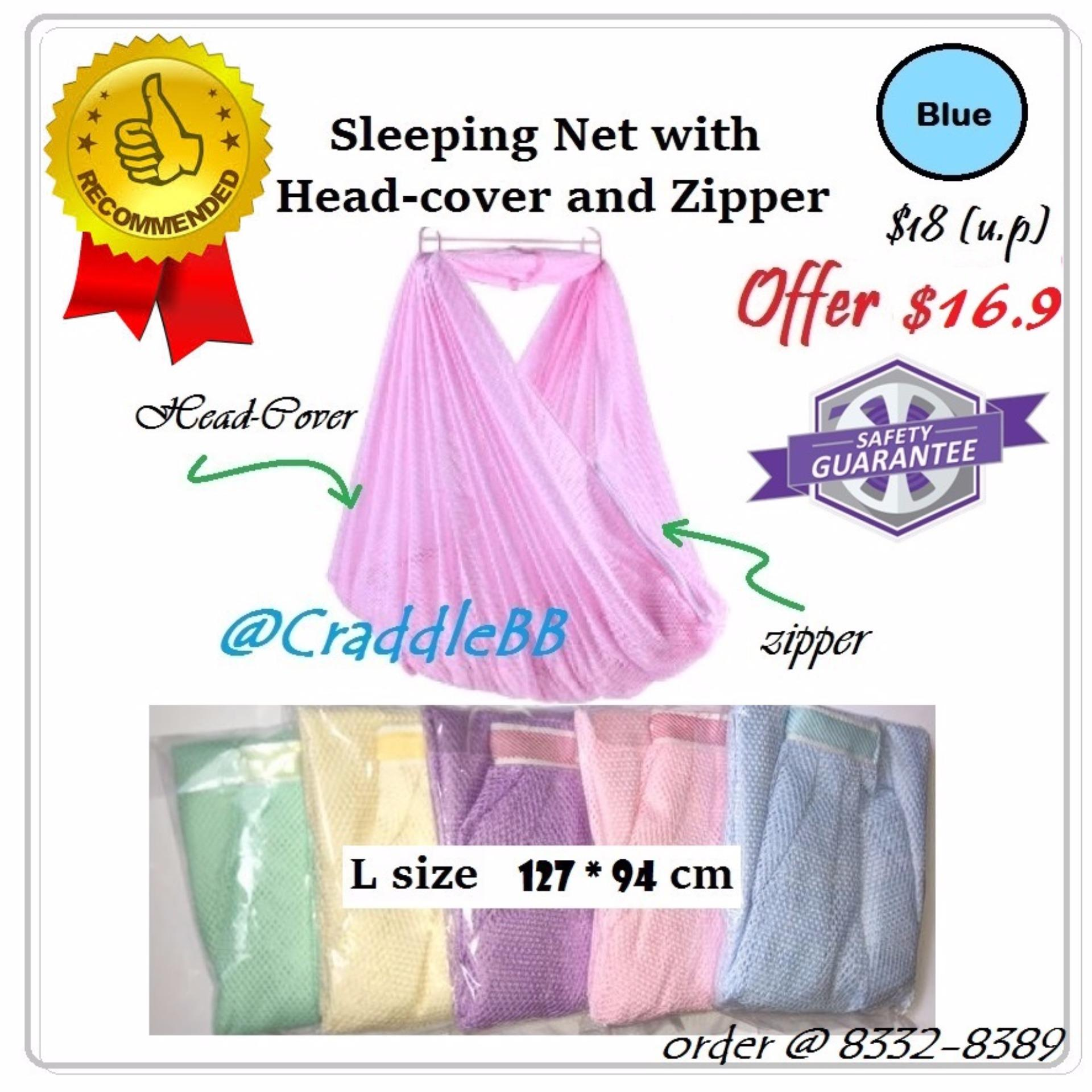 Sarong/yaolan/cradle/spring Cot Net (l Size With Zipper).