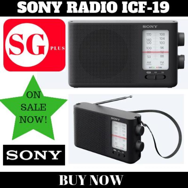 Sony Radio ICF-19 Singapore