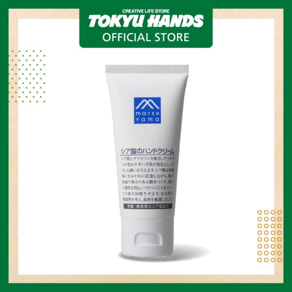 Buy Matsuyama M Mark Shea Butter Hand Cream (65g) - MYM Singapore