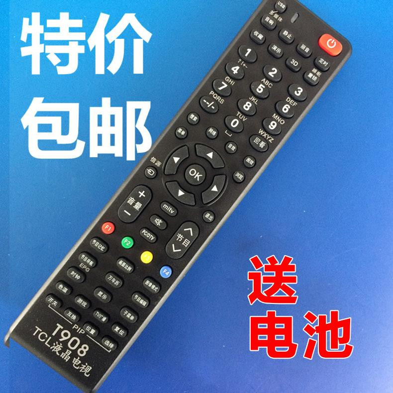 T908 Ace TCL Liquid Crystal the Remote Control TCL Liquid Crystal Plasma TV Remote Control