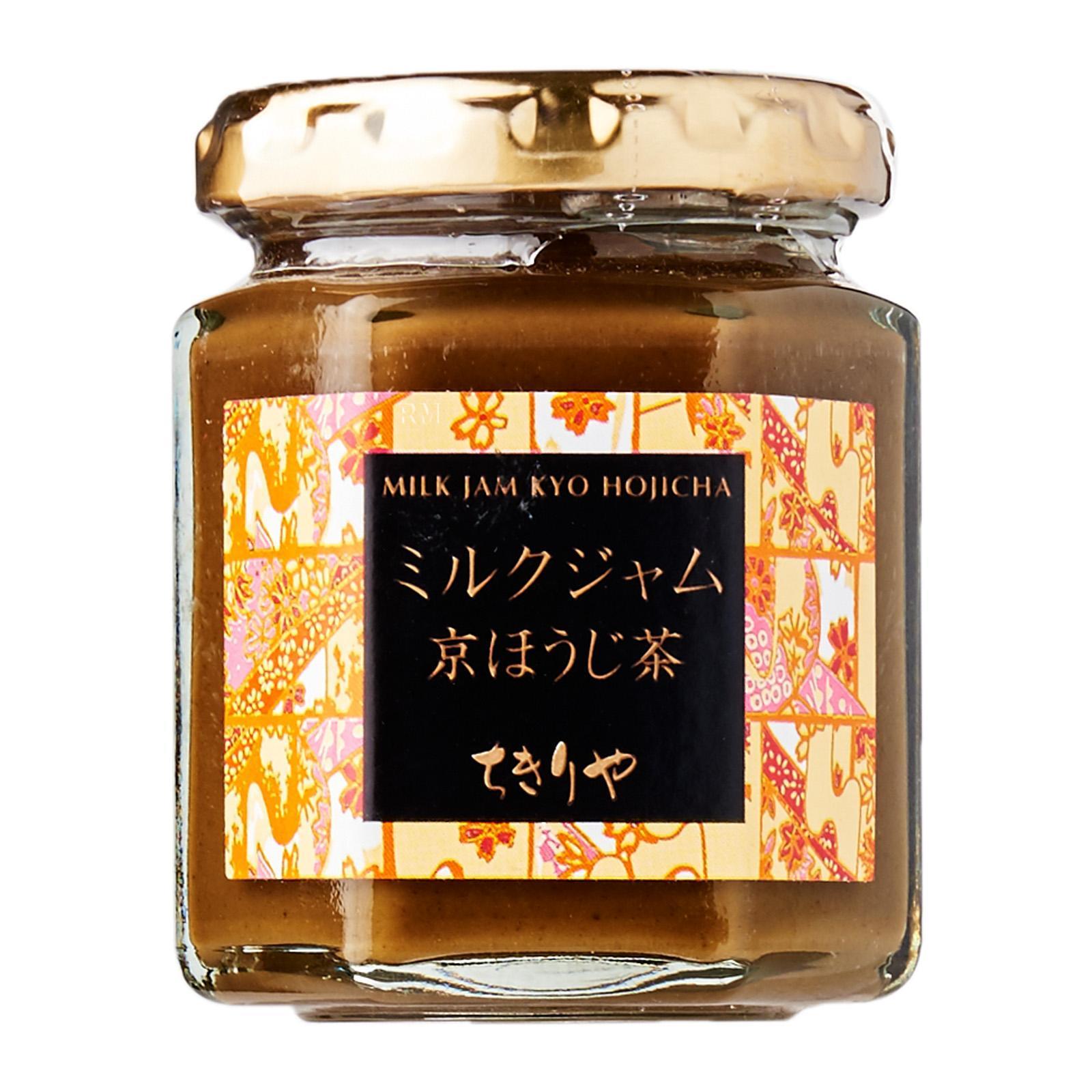 Kyo Chikiriya Milk Jam Kyo Hojicha - Kirei