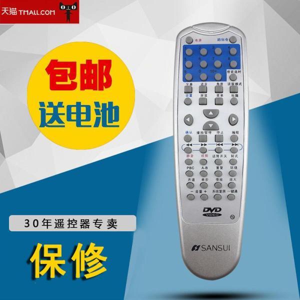 Sansui Landscape DVD Remote Control DV-81F/DV-81A/DV-81M/DV-82F/DV-81T/C