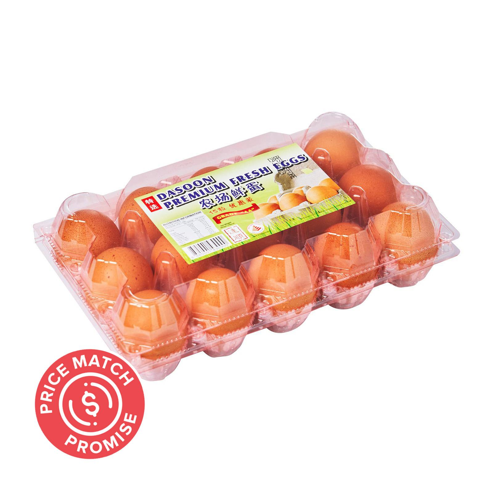Dasoon Premium Eggs 15S (Keep Chilled)