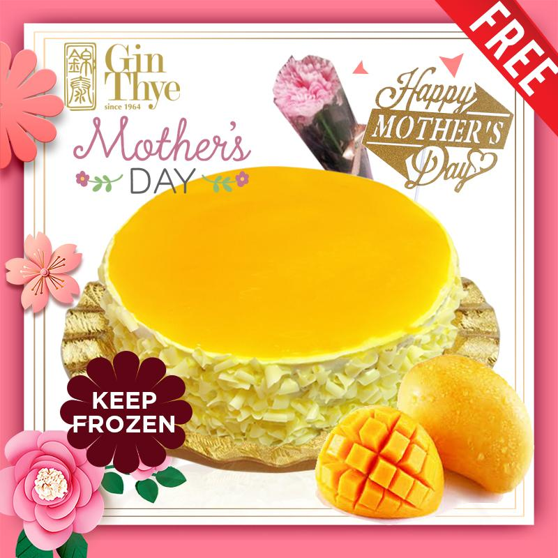♥mothers Day Gift♥mango Cheese Cake 600g Free Gift * First 88 Qty 1pc Flower And Mothers Tag By Gin Thye.