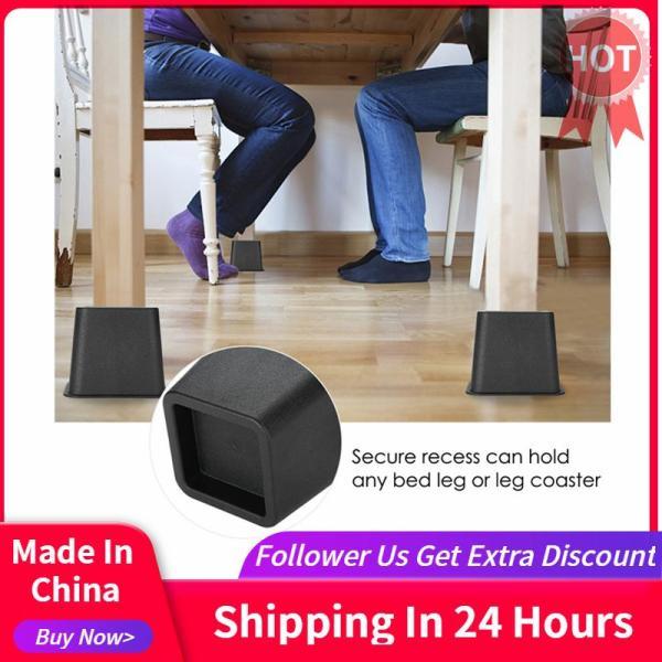 4Pcs/set 3 Furniture Raisers Adjustable Bed Chair Riser Wide Feet Lift Stands