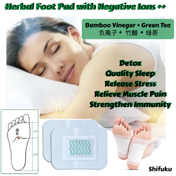 Buy Shifuku Detox Foot Pad Foot Patch ★ - Bamboo Vinegar + Green Tea + Negative Ions ★  - 100 pcs - to sleep better, slimming, reduce rheumatism, pain, relieve joints pain, relieve stress ★ Singapore