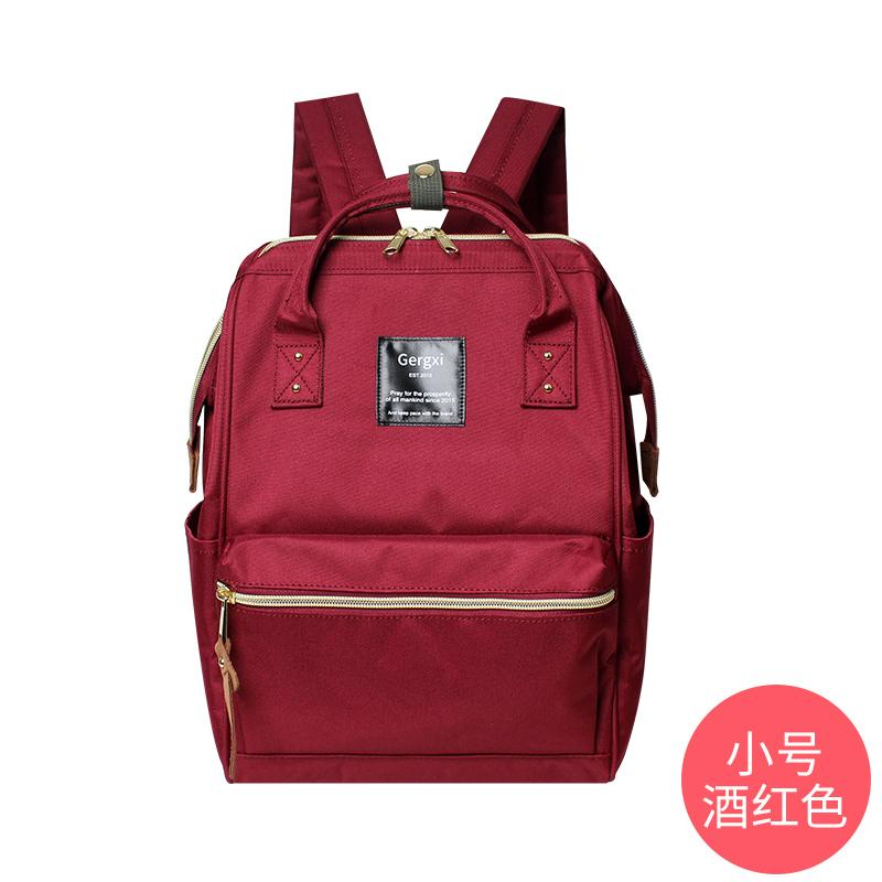 Japan LOTTE Backpack Men And Women Schoolbag Backpack Large Capacity Away from Home VANWALK Package Fashion Mommy Bag