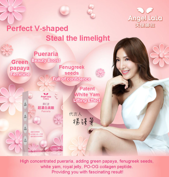 Buy Angel Lala Breast Enhancement Pill with Pueraria – 30 Capsule – Fast Acting Bust Enhancer - Fuller Firmer Larger Breast Singapore