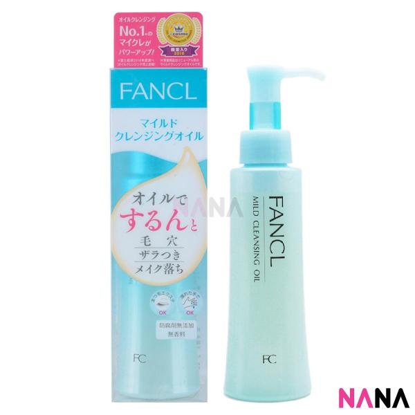 Buy Fancl Mild Cleansing Oil 120ml Singapore