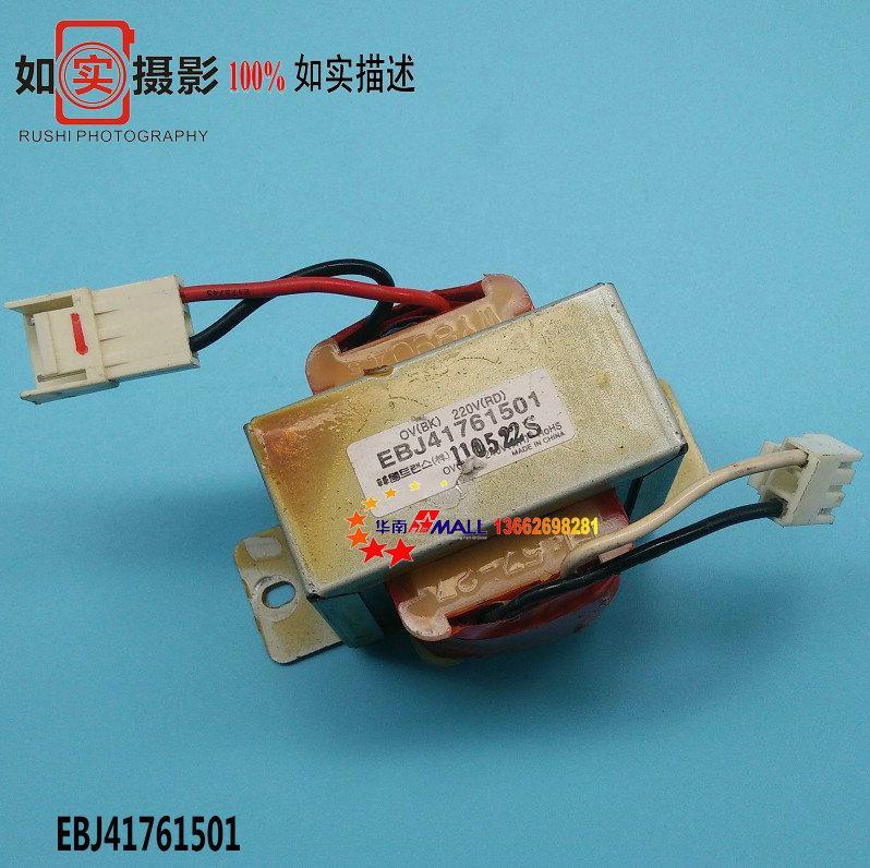 Bongkar Mesin LG AC Pusat Di Luar Mesin Motherboard Catu Daya Transformator EBJ41761501