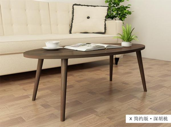 UMD Designer Small Coffee Table (Pls Choose the Right Design)