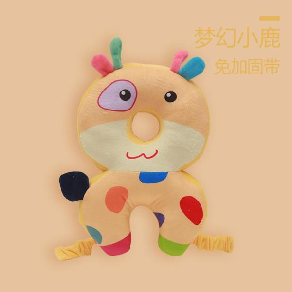 Baby Shatter-resistant Head Protection Pad hu tou zhen Thin Childrens Anticollision after Fell Useful Product APIs Florea Children