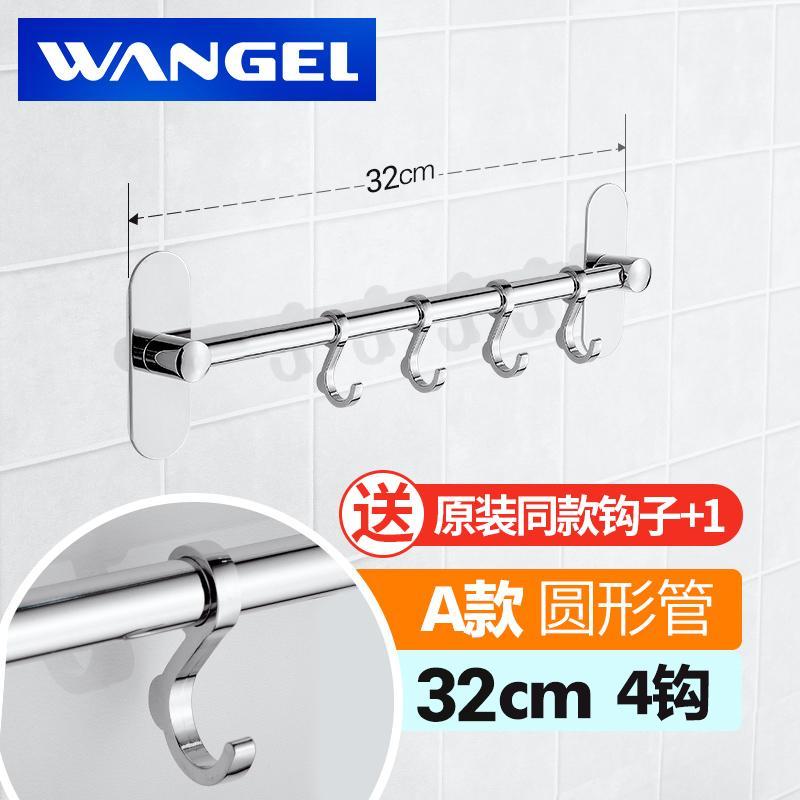 Temperature of Jie-Er Qanl Sucker Hook Kitchen Nailless Hook Tile Wall Hangers Load-Bearing Seemless Sky Hook