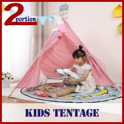 Kids Tentage with Add On Floor Carpets Options Available (3 Tentage Colours/ 5 Floor Carpet Options)
