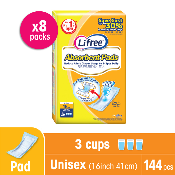 Buy Lifree Absorbent Pads, 18s (8 packs) Singapore