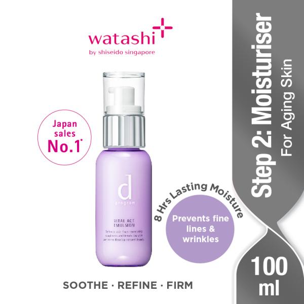Buy D Program Vital Care Emulsion100ml Singapore