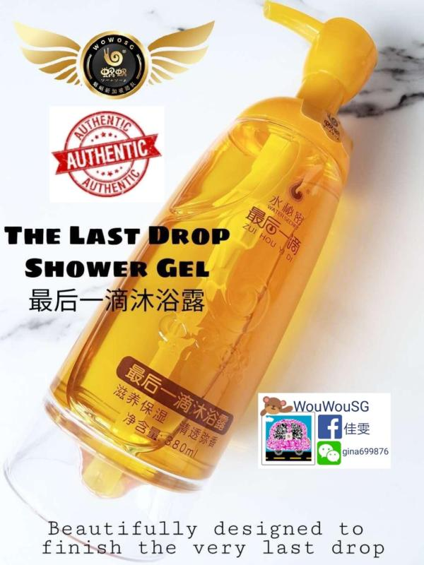 Buy WouWou Sweet Almond Shower Gel Singapore