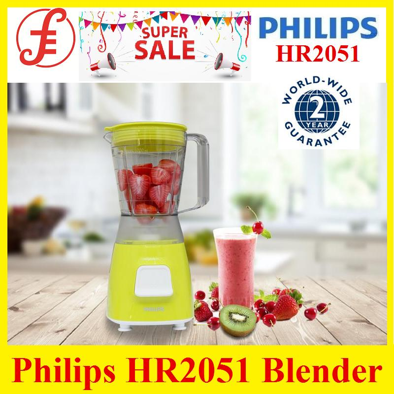 Philips HR2051 350W Daily Collection Blender 1 25L