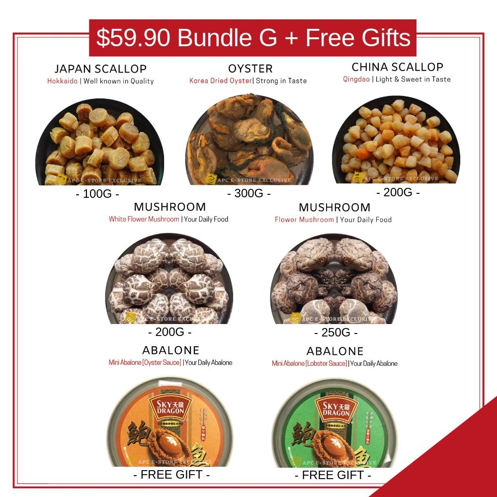 [bundle G - Worth $80.90] Dried Scallop, Mushrooms, Korea Dried Oyster & Abalone As Free Gift [mothers Day Exclusive] [apc-Estore] By Apc E-Store.