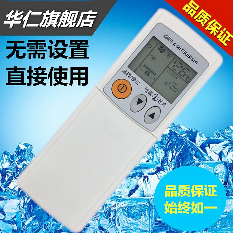 Mitsubishi KFR-36GW/J Remote Control KFR-36G/J Mitsubishi Motor Air Conditioner