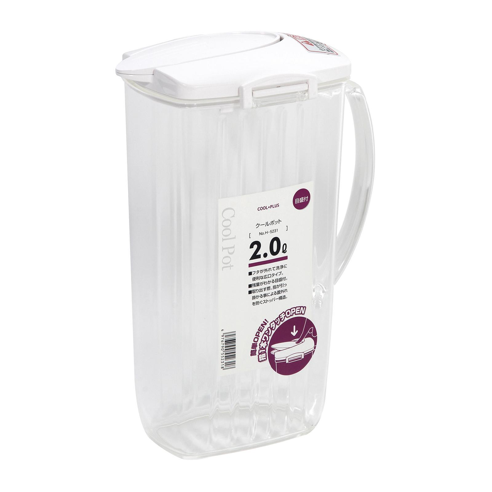 Pearl Life Cool Pot 2 L White