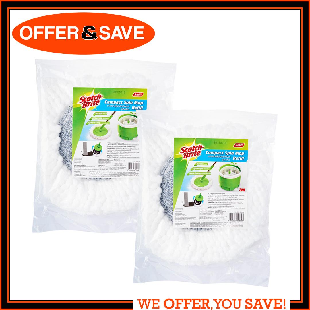 [bundle Of 2] 3m Scotch Single Spin Mop Refill By Offer & Save.