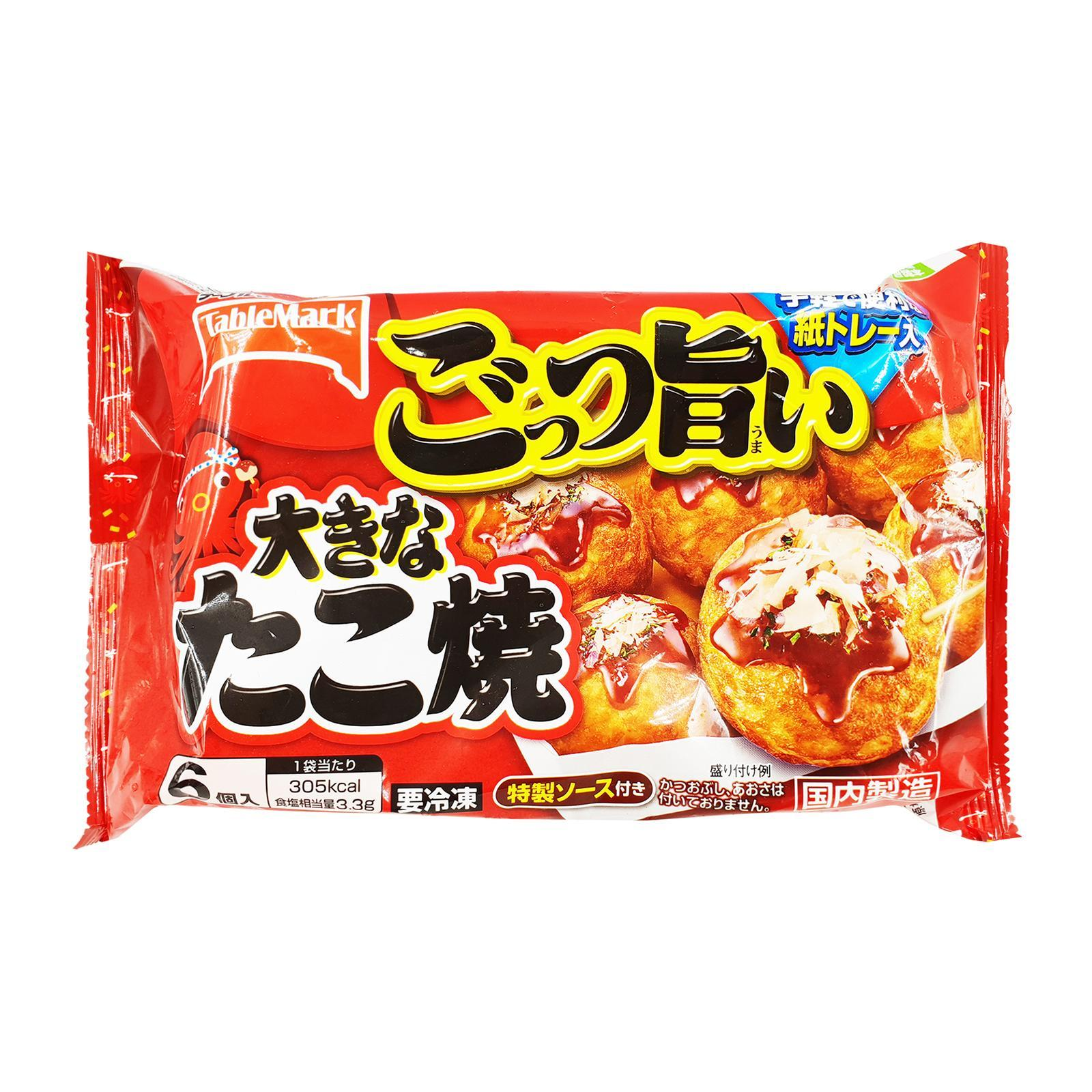 Tablemark Takoyaki Octopus Balls 6p - Frozen By Redmart.