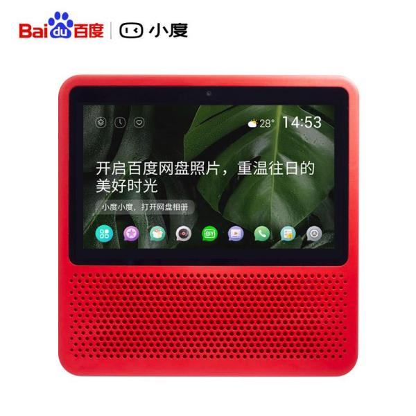 Small Degree at Home 1s Latest Tablet PC NIGHTKNIGHT Smart Screen Small yin xiang xiang Learning Robots Speech Television