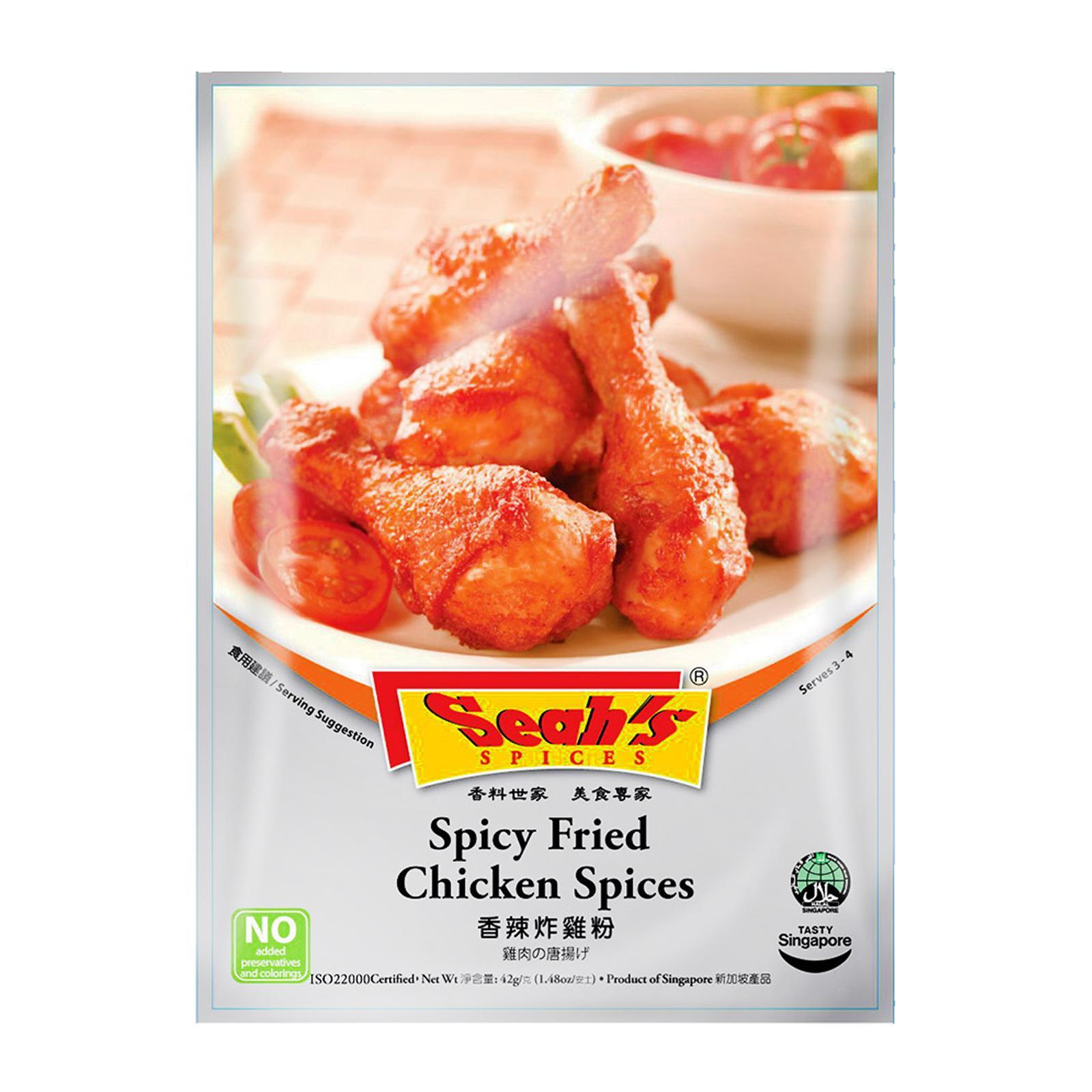 Seahs Spices - Spicy Fried Chicken Spices 42g X 3 Pack (charges Includes Shipping Fee) By Best Buy Mini Mart.