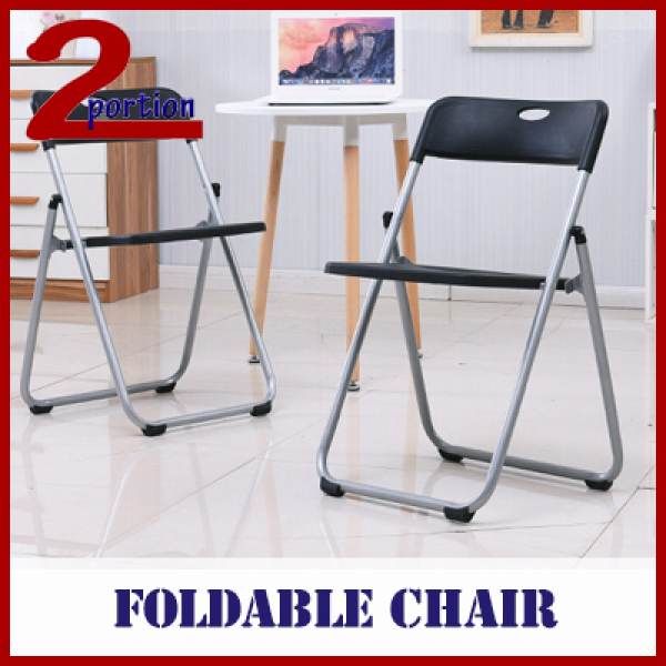 Foldable Chair (Home/Office Use)