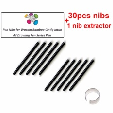 1 Nib Removal Tool + 30 Pieces Graphic Drawing Pad Standard Replacement Black Pen Nibs for Wacom Bamboo Intuos Cintiq Tablet Pen - intl