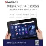 Cheaper 10 1 Evpad Tablet I7 Android 7 Unblock China Taiwan Malay Hongkong Iptv 6000Ma 2G 32 64G Dual Sim Card Support 3G Call Intl
