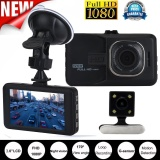 Buy 1080P 3 Hd Lcd Dual Lens Car Dash Camera Video Dvr Cam Recorder Night Vision Intl Coconie Cheap