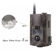 120 Degrees Night Vision Hunting Camera Hc 550m Wild Hunter Game Trail Trap Pir Sensor Gsm Mms Infrared Wildlife Camera - Intl By Outdoorfree.